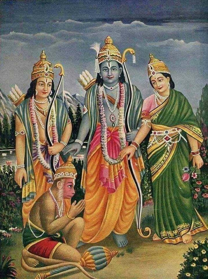 Pin von Añjanā Mittal auf Sita Ram | Pinterest