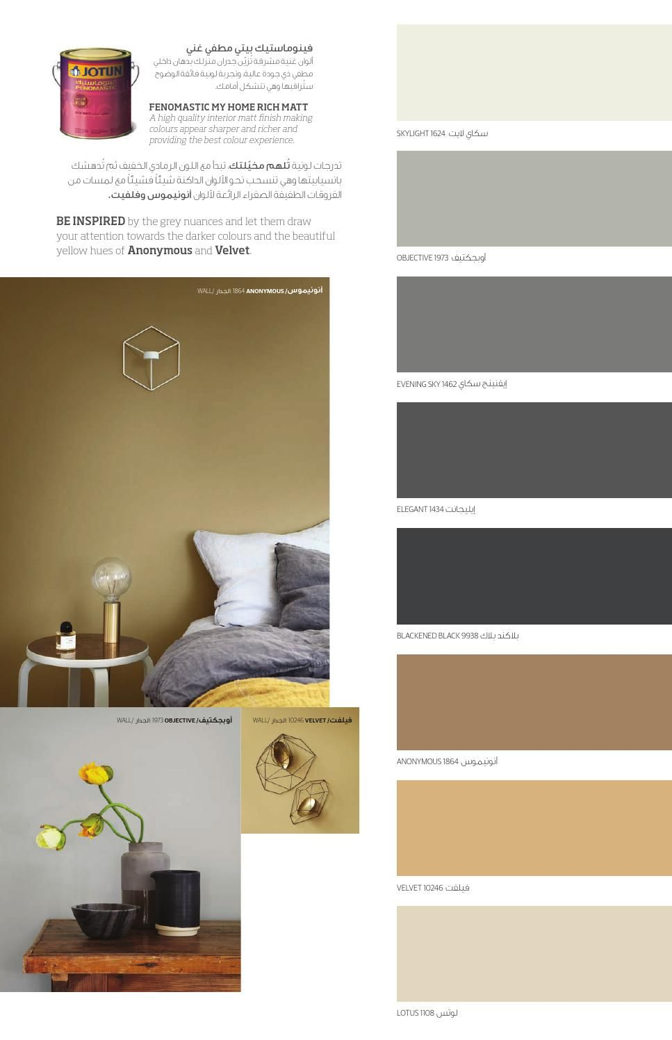 Fenomastic My Home Brochure in 2019 | Colors | Paint colors
