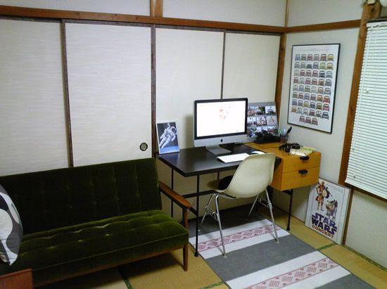 Interior Home Home Decor
