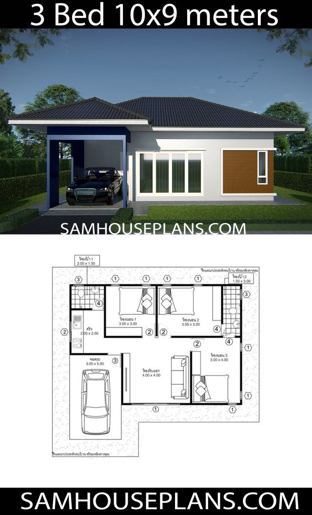 House Plans Idea 10x9 With 3 Bedrooms Sam House Plans Bungalow House Design Architectural House Plans House Plans