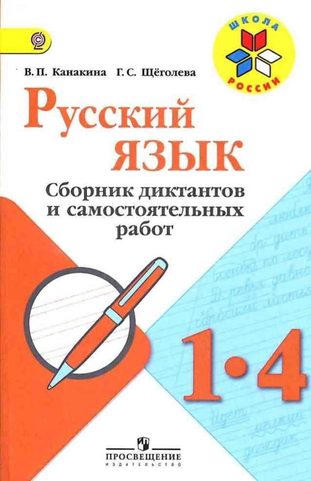 Учебник по информатике онлайн 10 клас ривкин академия уровень