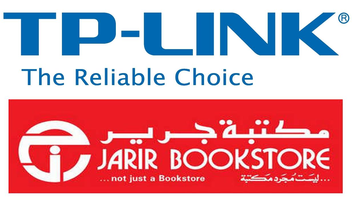 اتفاق شراكة بين Tp Link الشرق الأوسط ومكتبة جرير في السعودية Tp Link Gaming Logos Bookstore