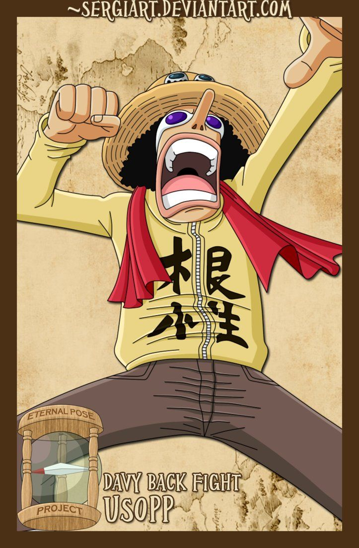 Epp Davy Back Fight Usopp Usopp One Piece Crew One Piece Pictures
