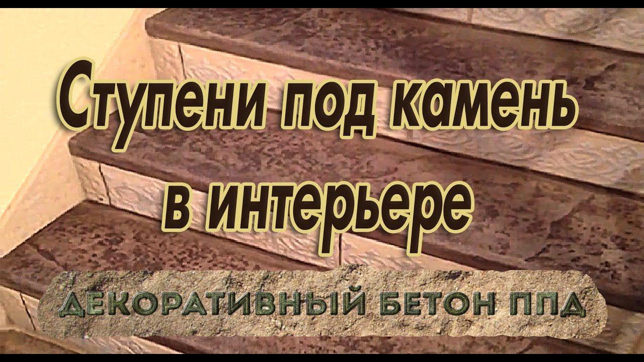 Бетон альянса бетон пск