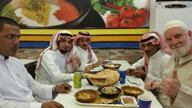 Breakfast With Friends At Abu Zaid Restaurant Breakfast Restaurant Saudi Arabia
