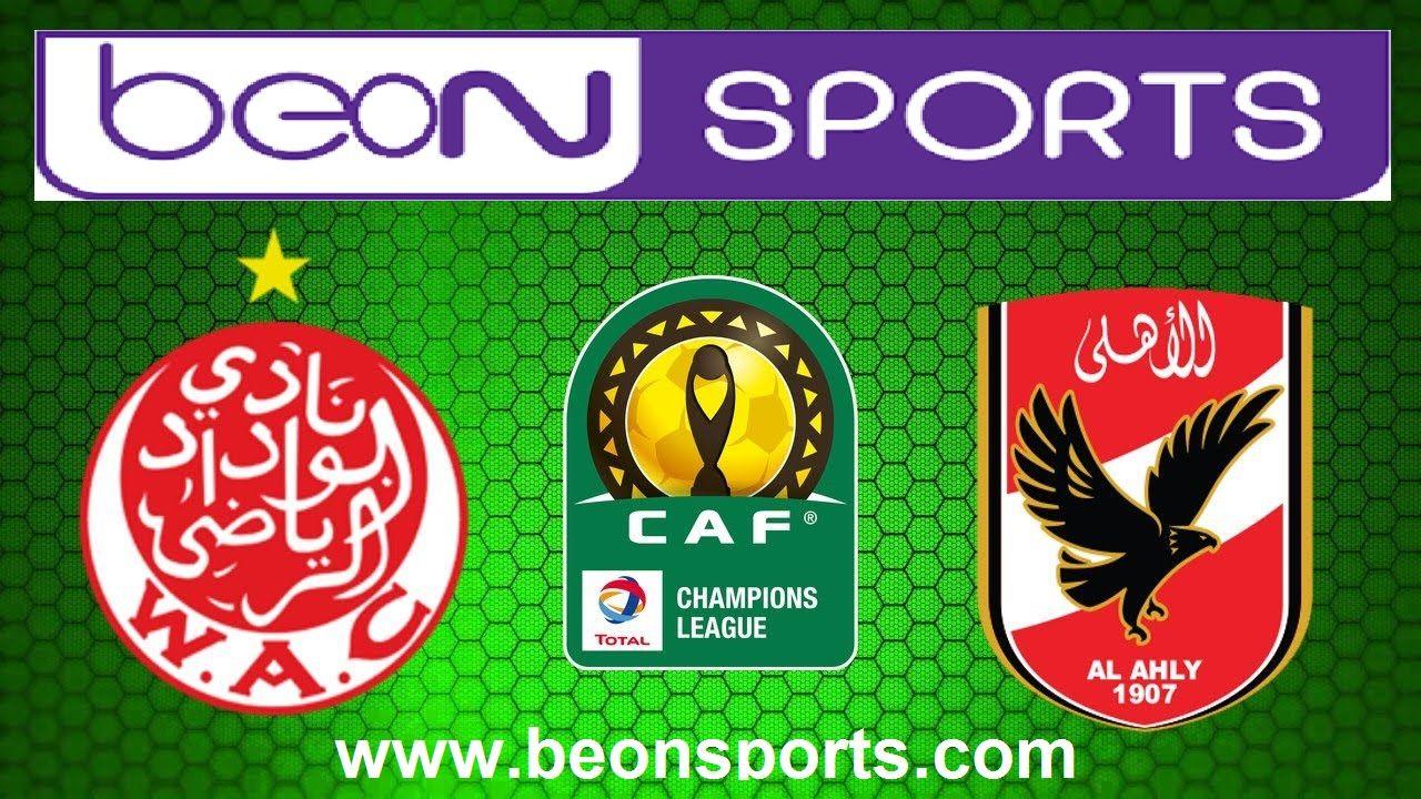 متابعة مباراة الاهلي والوداد اليوم في نهائي دوري ابطال افريقيا Athletic Clubs Champions League League
