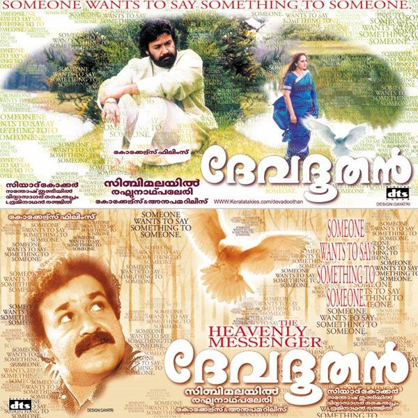 Download Devadoothan Full-Movie Free