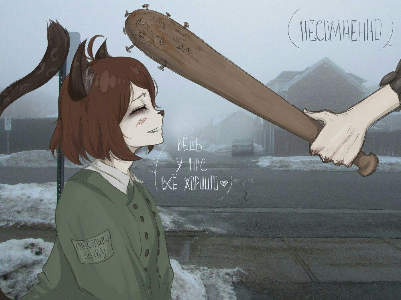 Депрессивные картинки аниме с надписями