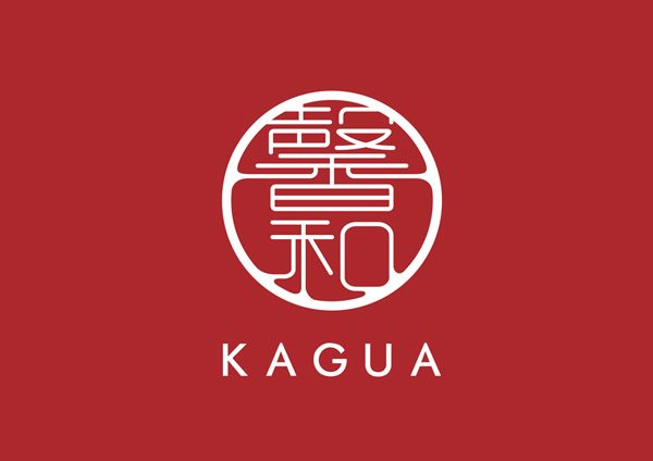 """To showcase KAGUA beer label in the global marketplace, Kagua uses two traditional colors: """"akane-iro"""" (Japanese madder, or deep red) and """"gofun-iro"""" (Japanese ultra-light yellow)."""