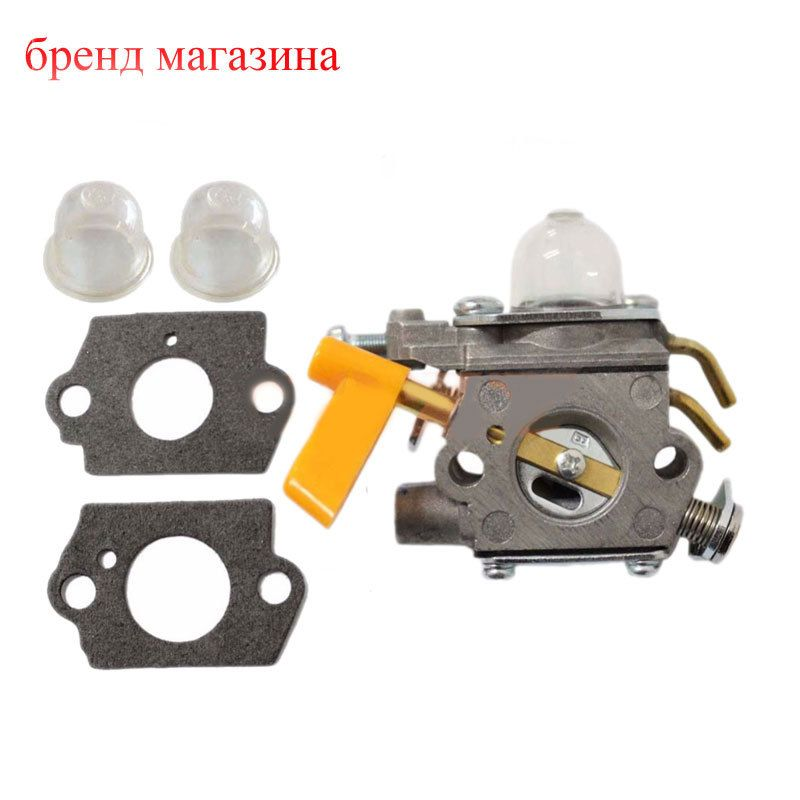 Primer Bulb Carb Gasket for STIHL FS38 FS45 FS45C FS45L FS46 FS46C FS55 FS55C FS55R FS55RC KM55 HL45 C1Q-S71 C1Q-S97 A C1Q-S143 C1Q-S153 C1Q-S186 C1Q-S186 A CIQ S186B 41401200619 4140 120 0619 B New Pack of Replace Zama Carburetor