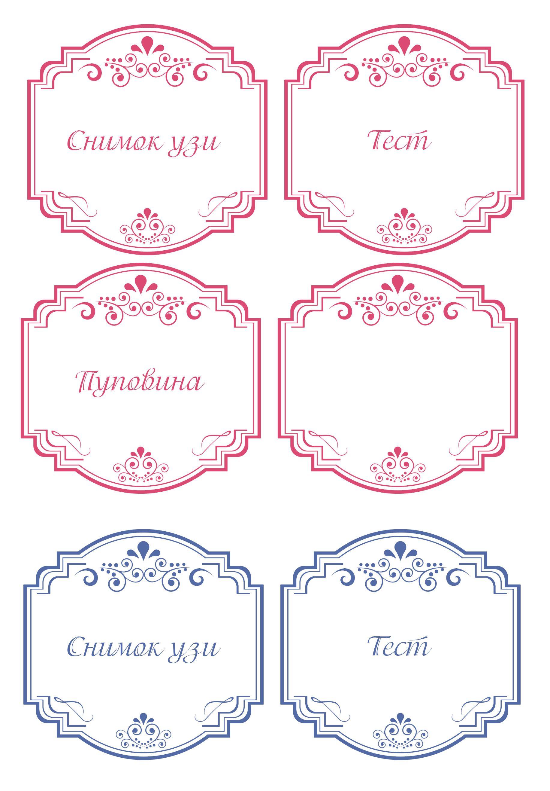 Открытки на день рождения детям детям распечатать приложите