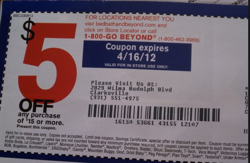 Bed Bath And Beyond 5 Off Coupon Bath And Beyond Coupon Bed