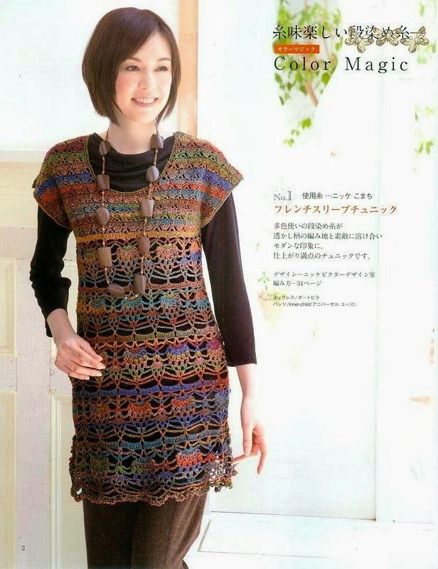 Vestido Tunica Colores Tierra Patron - Patrones Crochet | vestidos ...