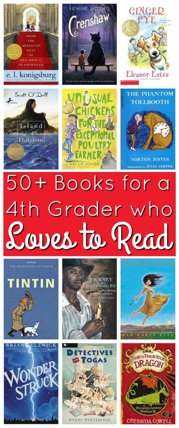 50 Books For A 4th Grader Who Loves To Read 4th Grade Books Homeschool Reading Books What books should grade be reading