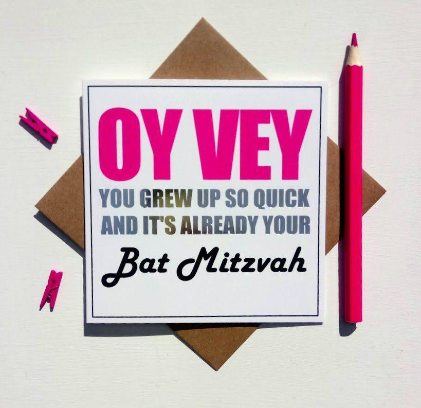 Bat mitzvah cards bellajacob bellajacobuk on twitter jewish bat mitzvah cards bellajacob bellajacobuk on twitter greeting cardstwitter m4hsunfo