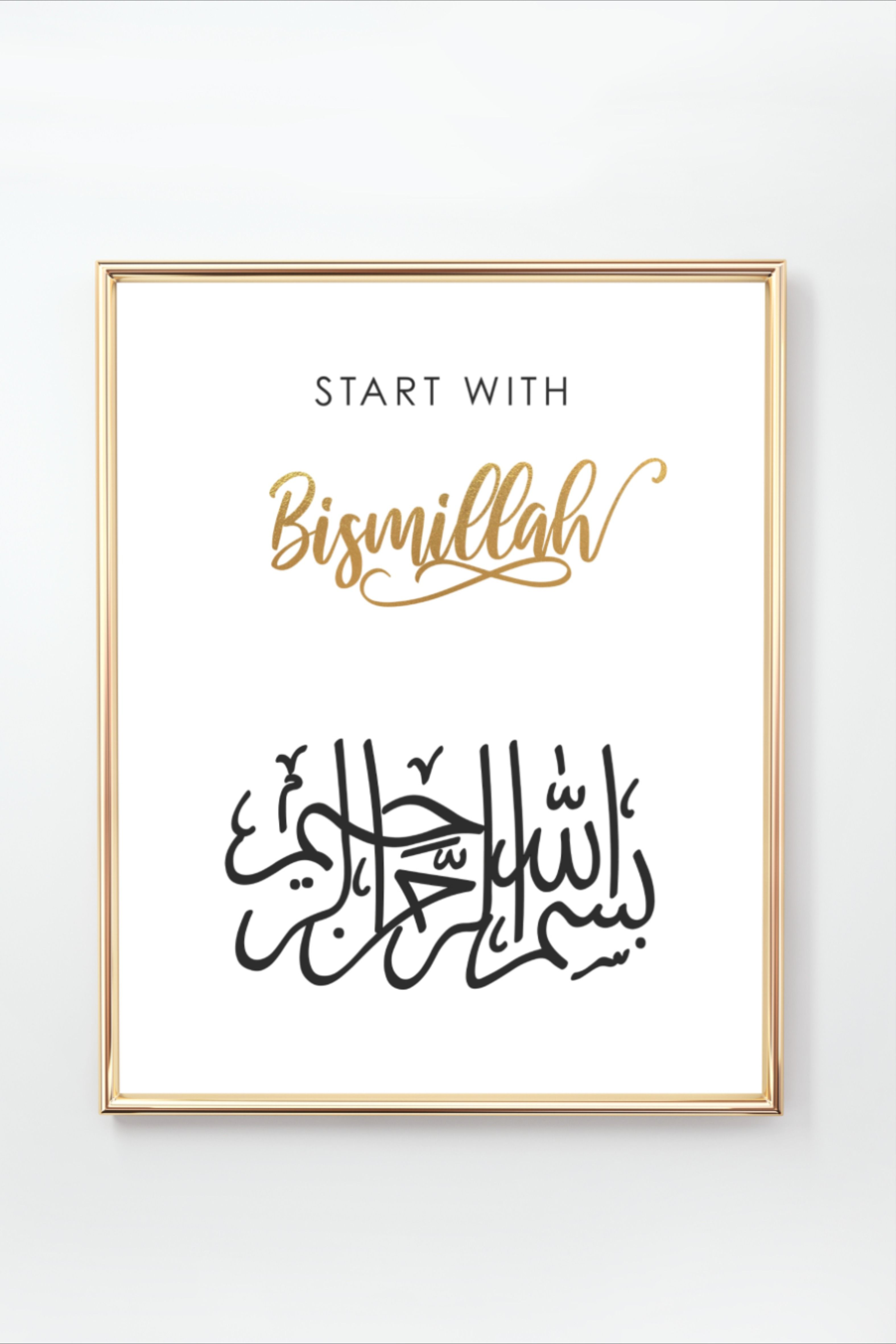 Subhan Allah Floral art Islamic home decor Nursery Print Islamic wall art Gold Bismillah In Sha Allah Alhamdulillah Digital Print