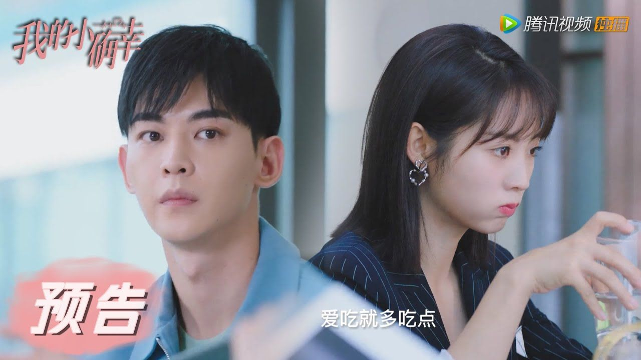 Preview: My Little Happiness (2021) Episode 19