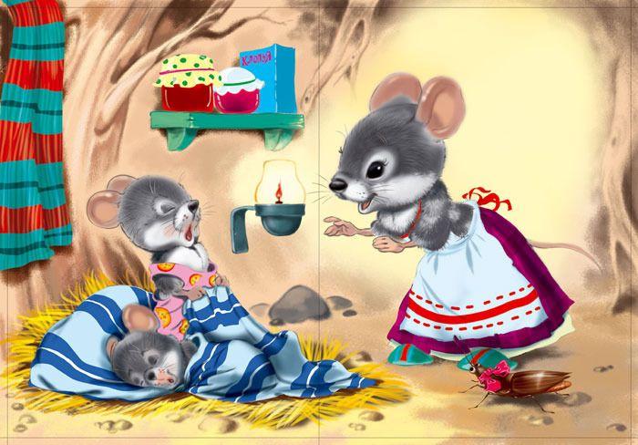 Мышка с мышонком картинки для детей