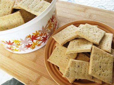 עוגיות ריפעת מרוקאיות אורגינליות של שרית מברוכה המוכשרת:  http://www.foodsdictionary.co.il/Recipes/4040    כ- 93 קלוריות ליחידה. מתאים במיוחד לאחר צום יום כיפור (: