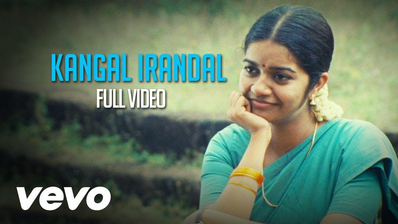 Subramaniapuram Kangal Irandal Video James Jai Songs Film Song Movie Songs