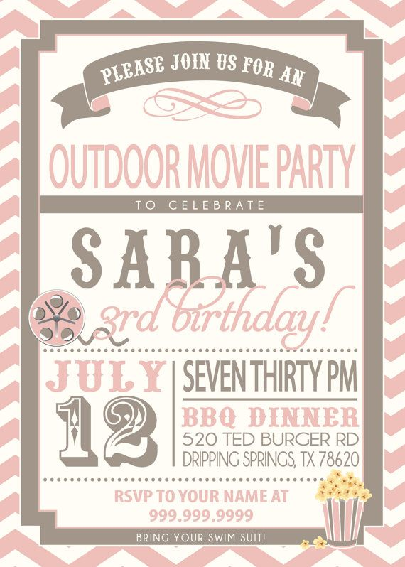 MOVIE PARTY outdoor movie invitation by SLDESIGNTEAM on Etsy – Cinema Party Invitations