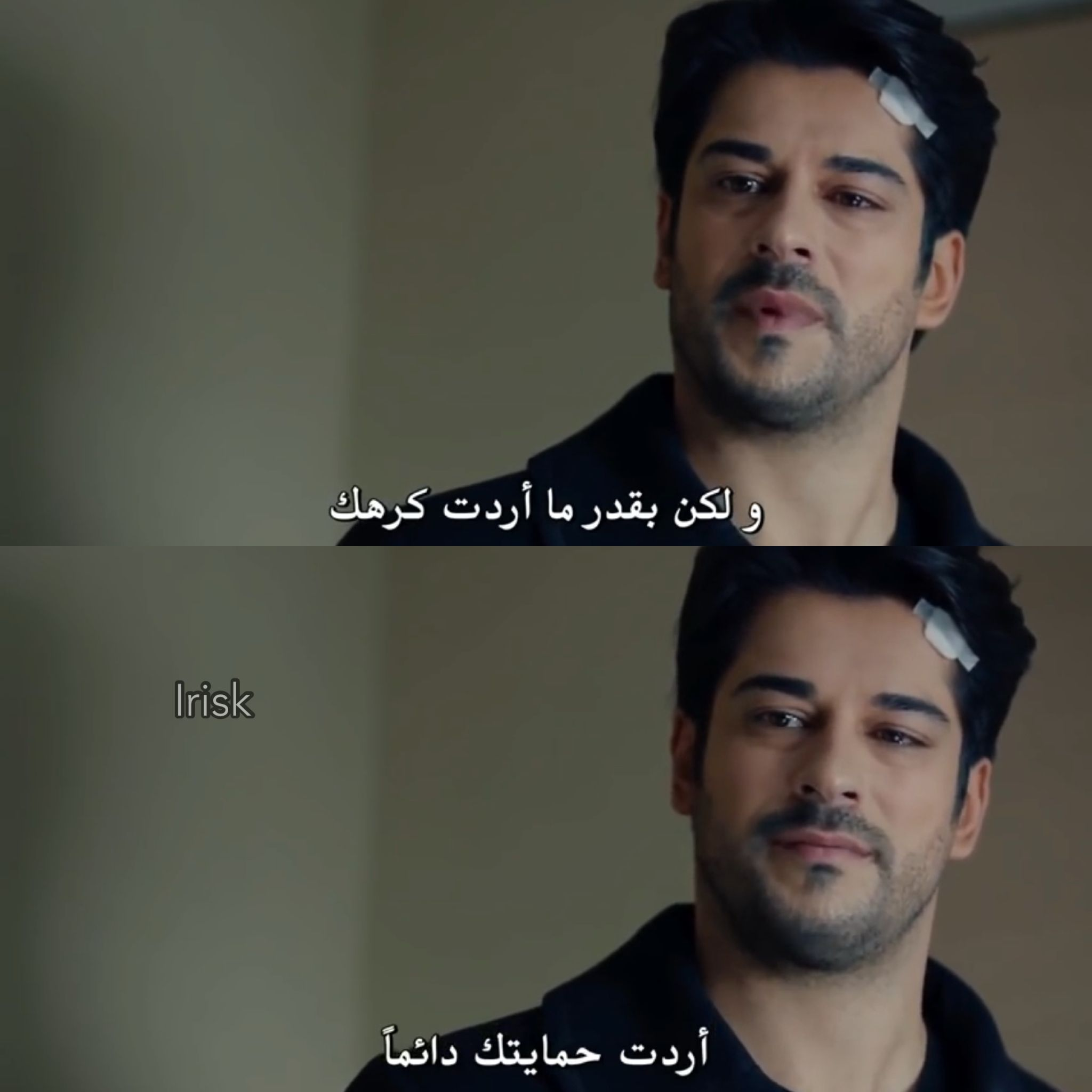 حب اعمى كماليم Kara Sevda Love Quotes With Images Cover Quotes Turkish Quotes
