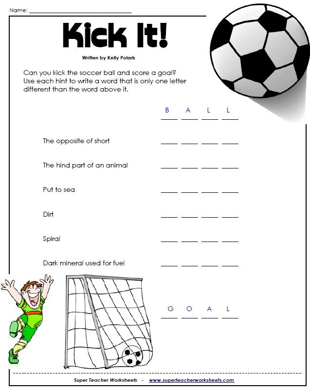 Check out this word puzzle from our Brain Teaser page at Super – Super Teacher Worksheets Password