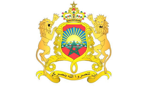 مباراة توظيف, مهندسي الدولة من الدرجة الأولى • Alwadifa