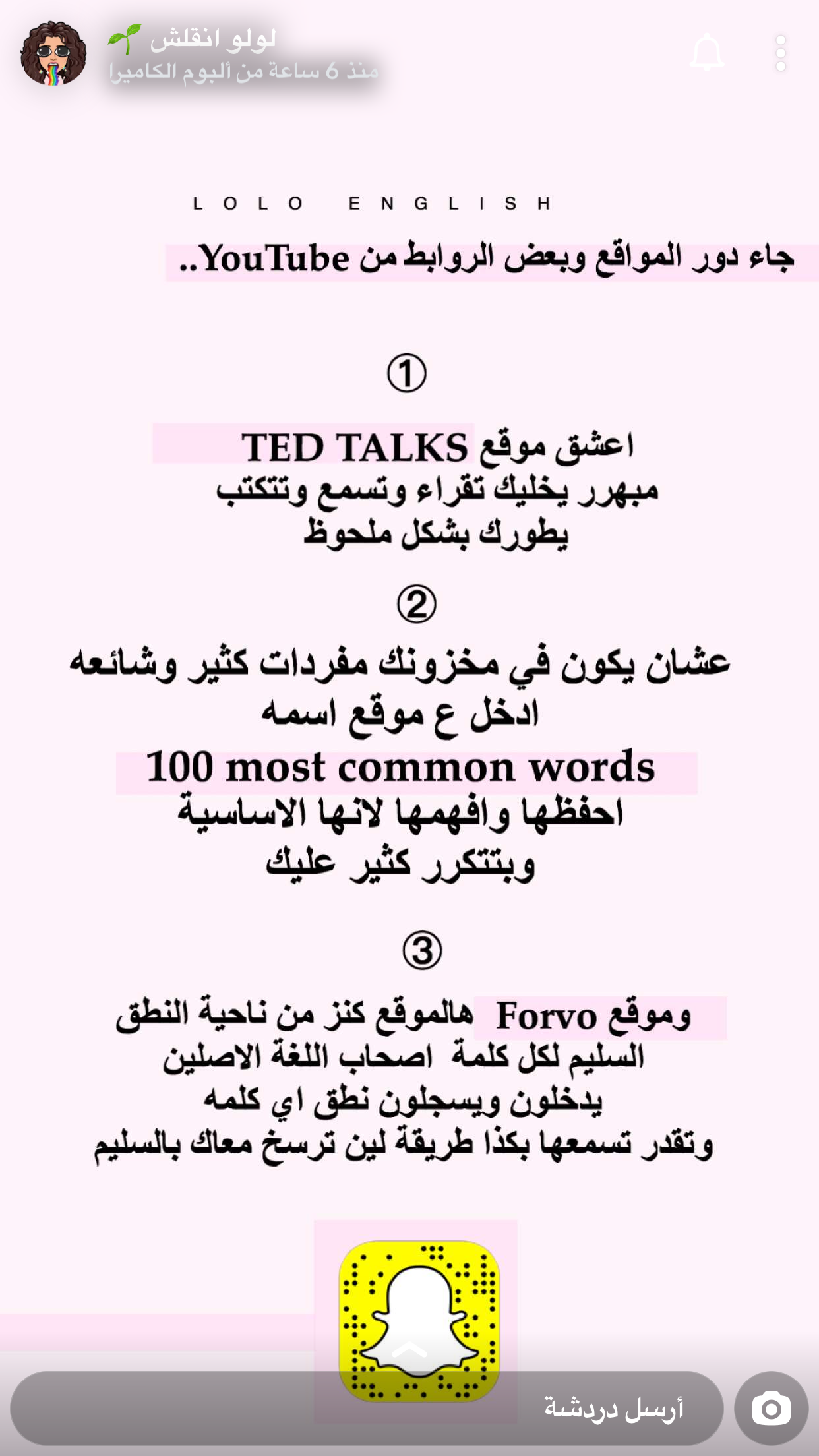 Pin By محمد امين المقدم On Sites English Language Learning Grammar Learning Websites English Language Teaching