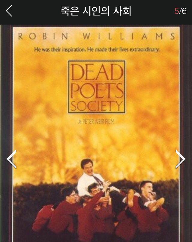 추천도서,영화:죽은 시인들의 사회
