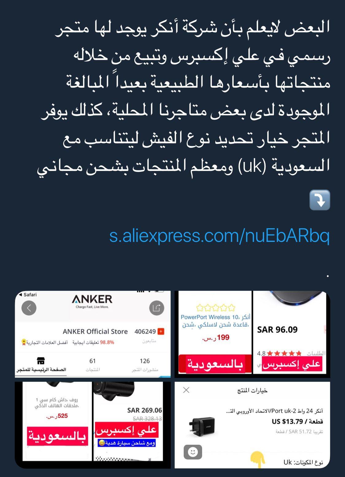 Idea by Aisha.M.Aseeri on Stuff to buy shopping
