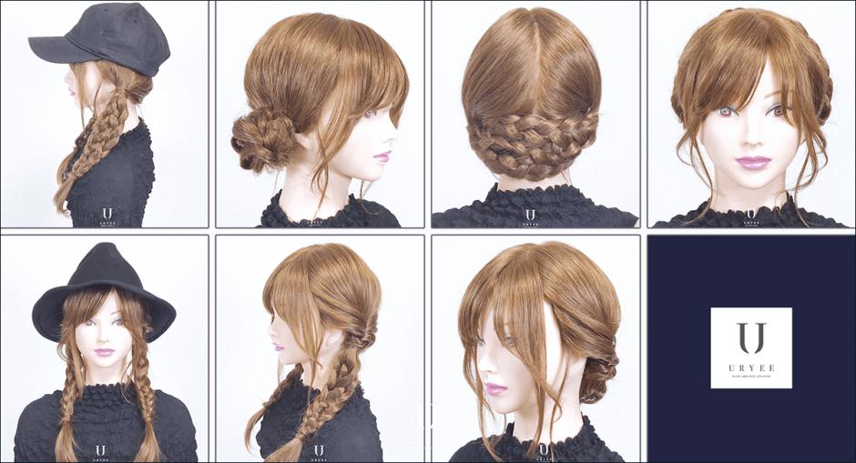 簡単 三つ編みから派生させる七つ編みヘアアレンジ ロング 5選