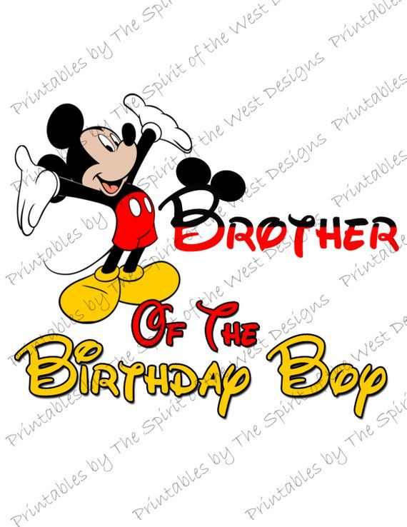 Brother of the Birthday Boy Mickey Mouse Iron on IMAGE Mouse Ears