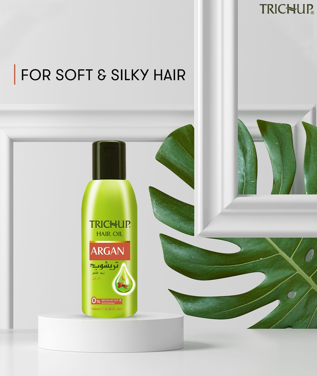 Trichup Argan Hair Oil Blended With The Goodness Of Moroccan Argan That Makes Hair Manageable Thickerand Healthi Herbal Shampoos Ayurvedic Hair Oil Hair Oil