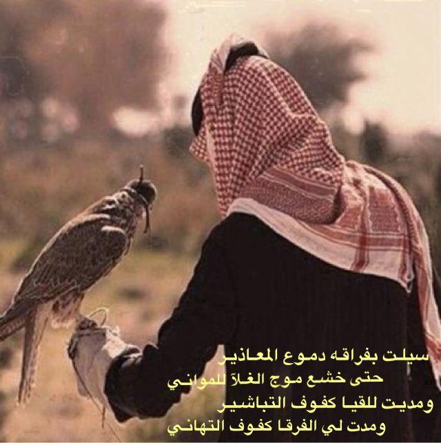 الفراق Boys Dpz Arab Men Animals