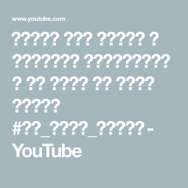 أسباب فشل الكيك و الأخطاء المتداوله و سر نجاح كل انوع الكيك سر نجاح الكيك Youtube Youtube