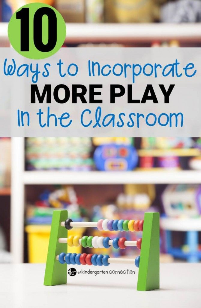 Play is so important, and these 10 ways to incorporate play in the classroom are great for any teacher to try!