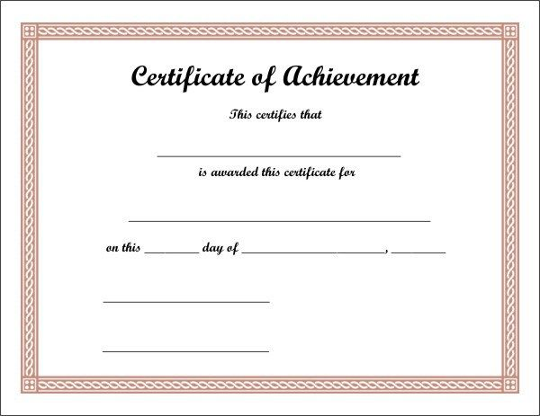 Free-Printable-Certificate-3jpg (600×463) Artsy Pinterest Artsy - printable certificate of attendance