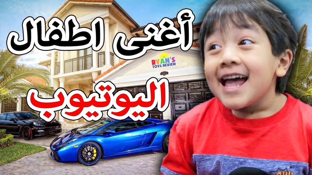 يوتيوب كيدز اغني اطفال على يوتيوب قناة نوتيتيا Rich Kids Toy Car Kids