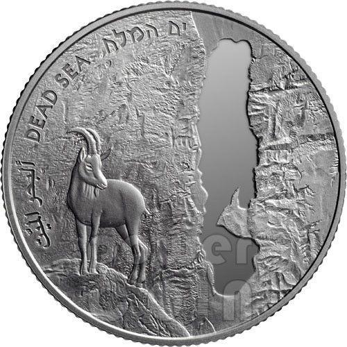 GULF EILAT Aqaba Coral Reef Views Of Israel Silver Proof Coin 2 NIS Israel