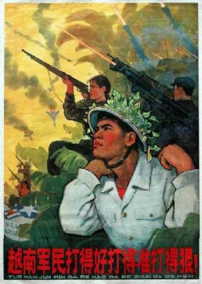 communist propaganda posters | VSPA.com: Communist Propaganda Posters of the Vietnam War. Page-1.