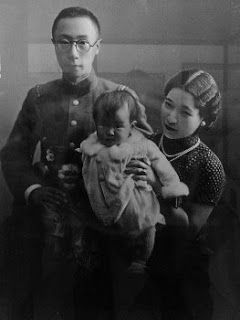 From Emperor To Citizen The Autobiography Of Aisin-gioro Puyi Pdf