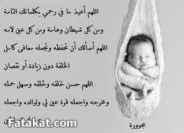 دعاء للمرأة الحامل Islamic Quotes Quotes Islam