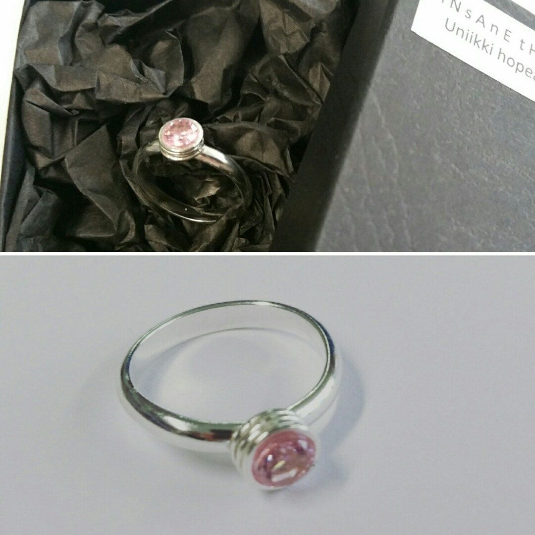 This ring went today to its new owner,  a very special customer. I hope she enjoys it.