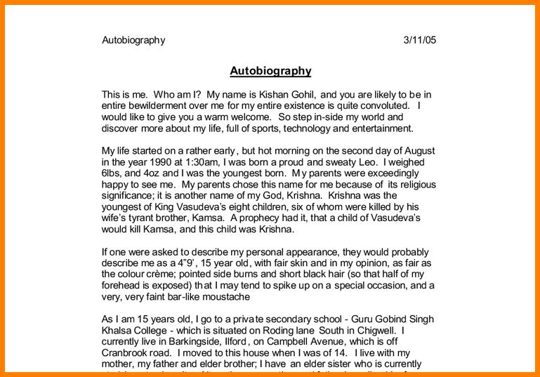 Columbia essay 3