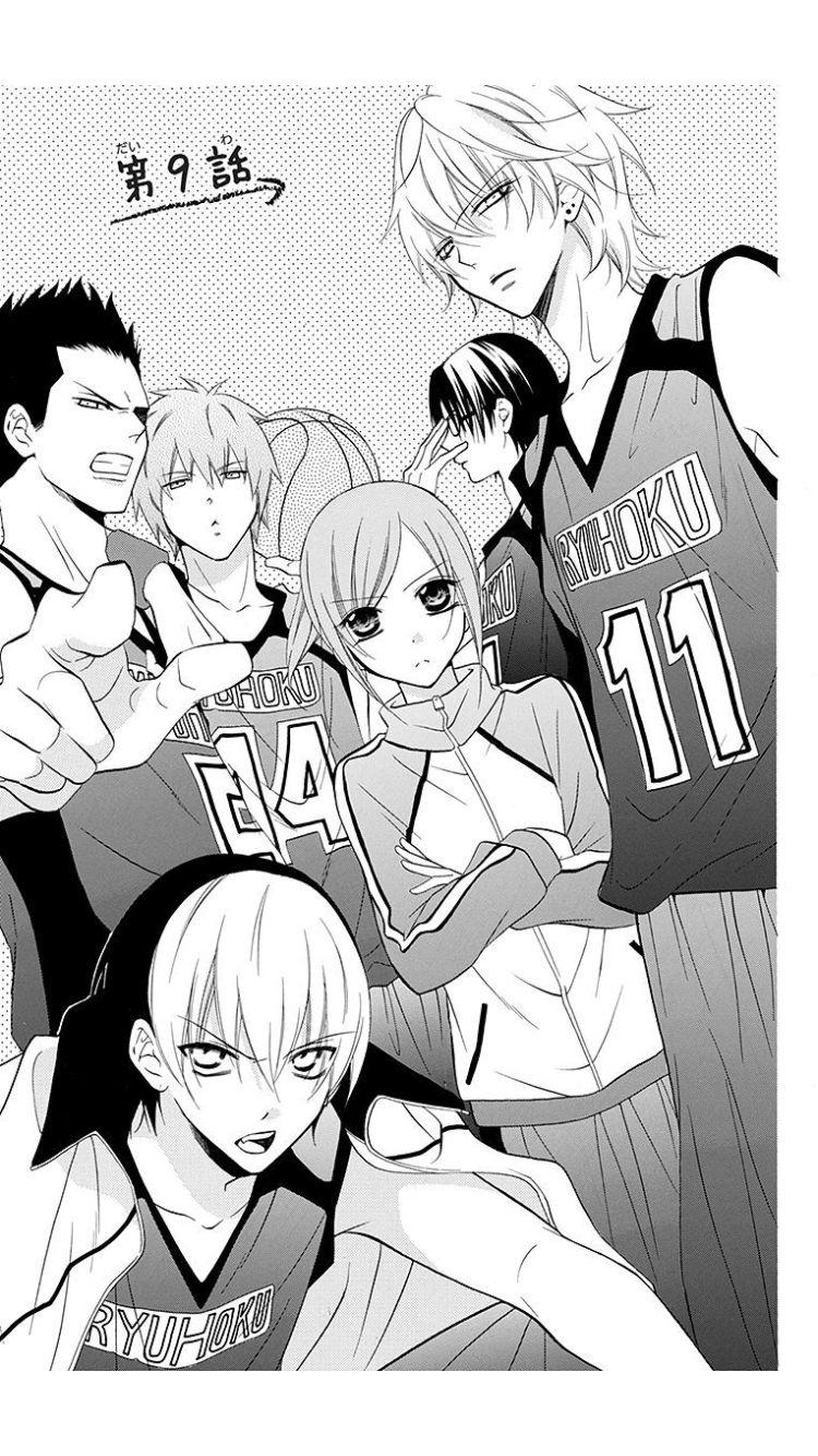 manga おしゃれまとめの人気アイデア pinterest aninha harakuchi アニメ 漫画 マンガ