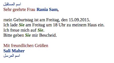 كتابة الخطاب باللغة الالمانية اربع نماذج لكتابة الخطاب تعلم الالمانية بسهولة