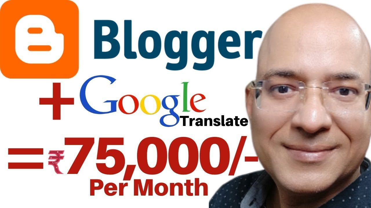 Good Income Part Time Job Work From Home Freelance Blogger Google Translate Pexels In 2020 Working From Home Job Work Part Time Jobs