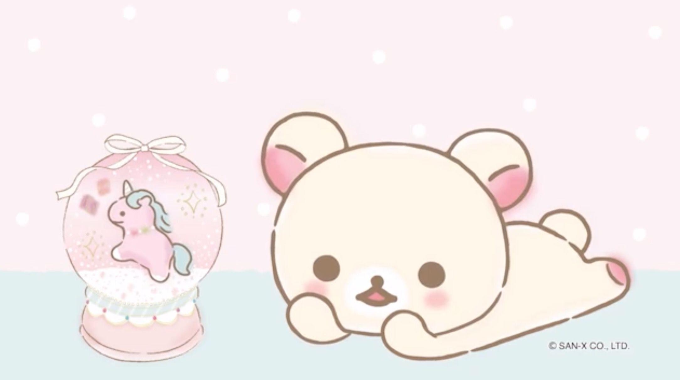 Korilakkuma snowglobe (*⁰ ⁰*) Kawaii doodles, Rilakkuma