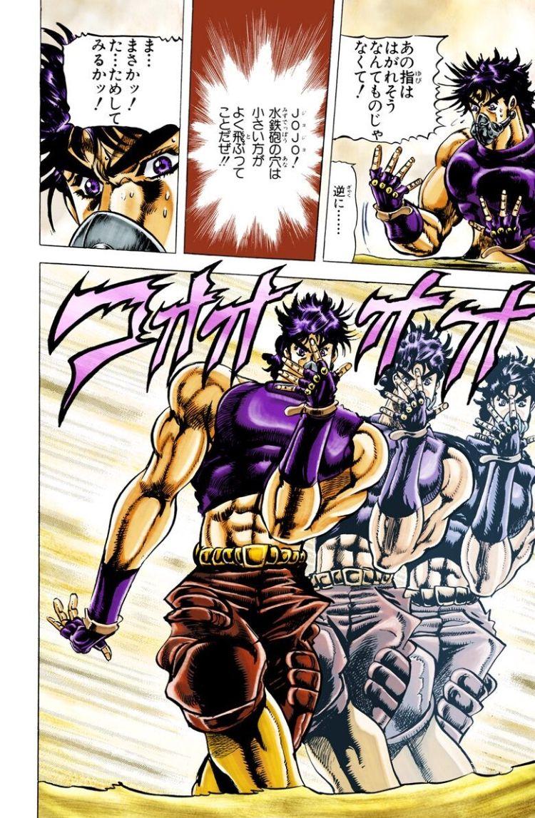 pin by sam jones on ジョジョの奇妙な冒険 anime poses reference jojo bizzare adventure anime